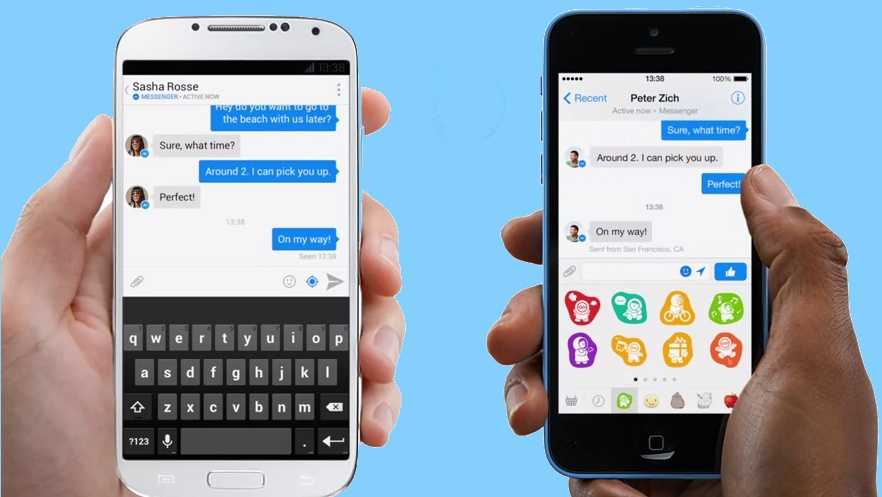 Best Chat Apps |  March 2021