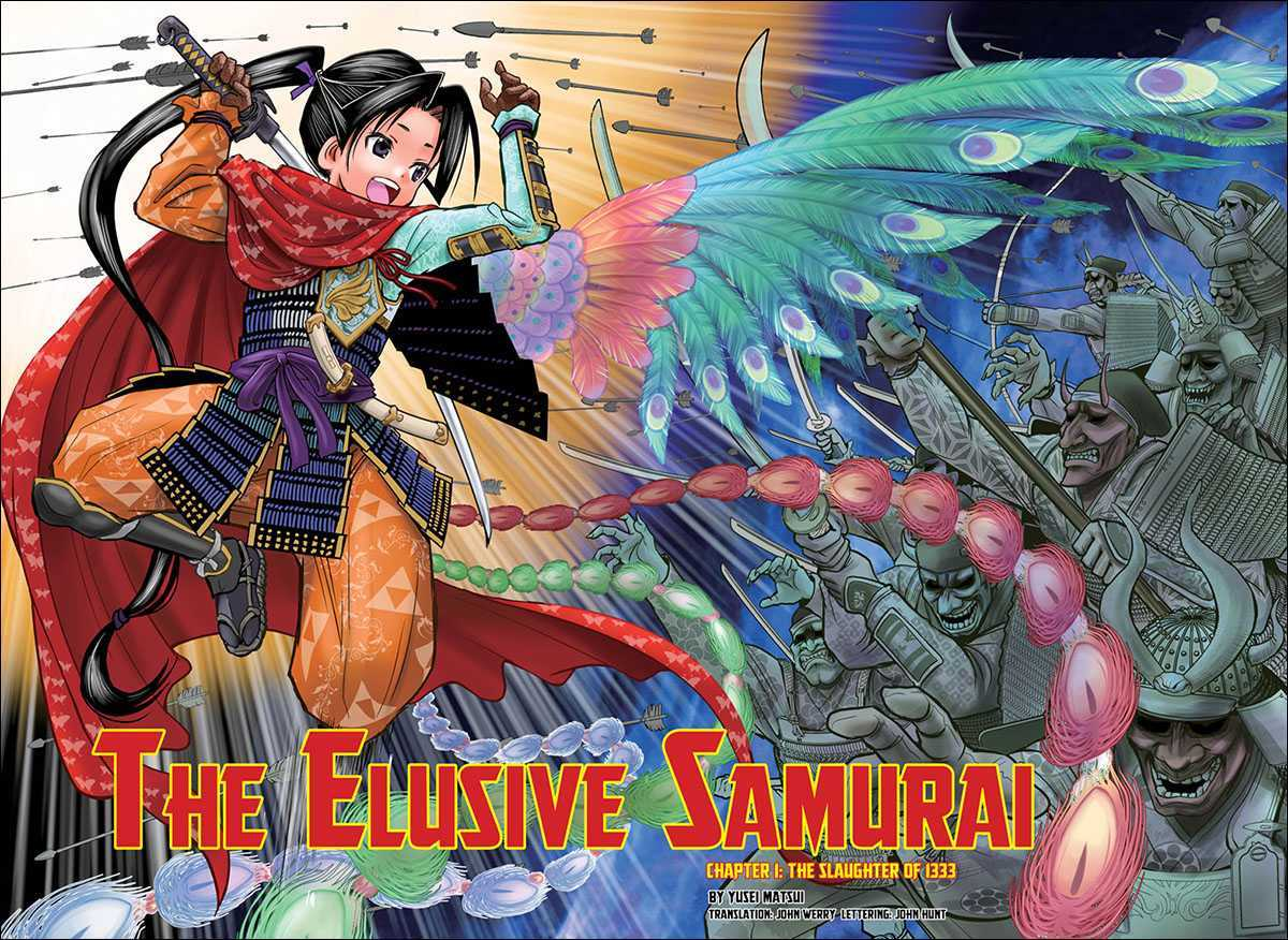 The Elusive Samurai: first impressions of Matsui's manga