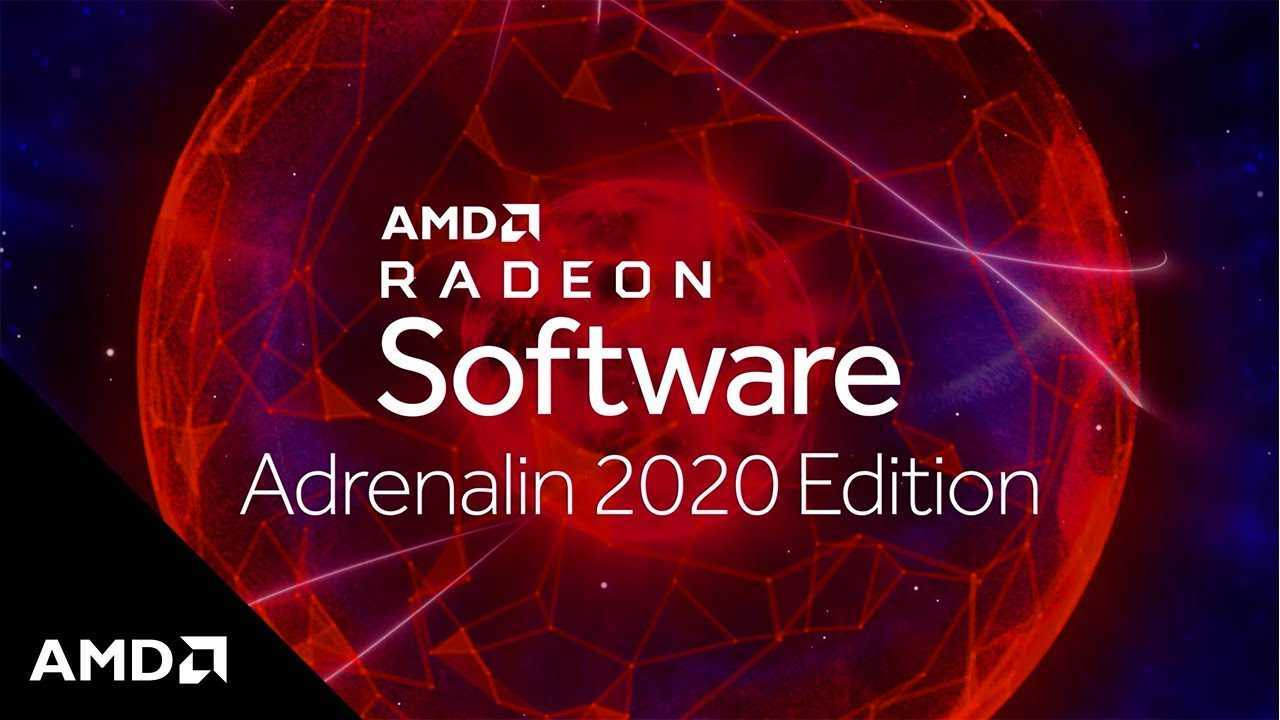 Radeon Software Adrenalin 21.2.1: Update to AMD Drivers