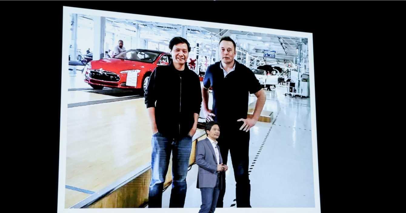 Xiaomi: announced the entry into the electric car market