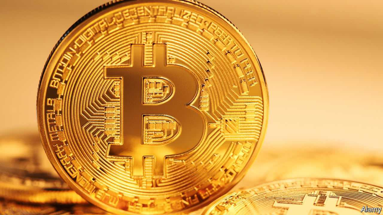 Bitcoin Trader: how does it work?