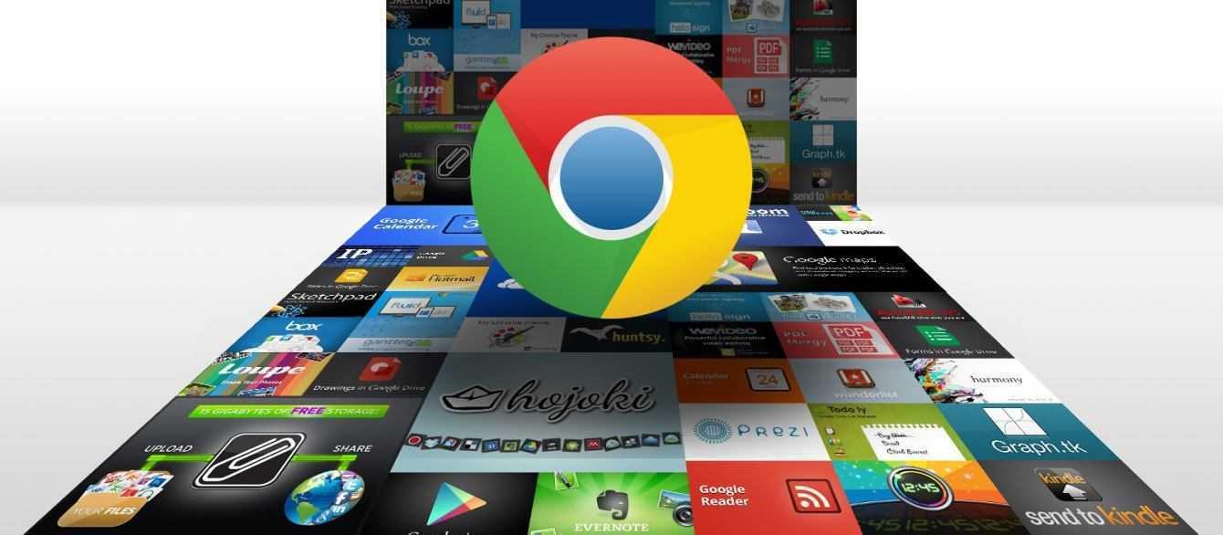 Google Chrome: dangerous vulnerability discovered