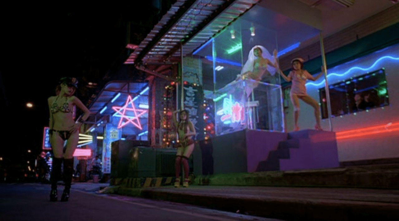 Help Me Eros, di Lee Kang-sheng | In the mood for East