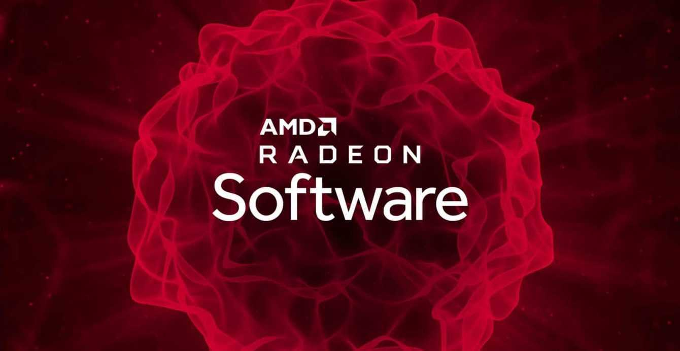 Radeon Software Adrenalin 21.2.3: small patch from AMD