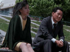 Violent cop, di Takeshi Kitano | In the mood for East