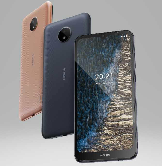 New Nokia smartphones: Three new series announced