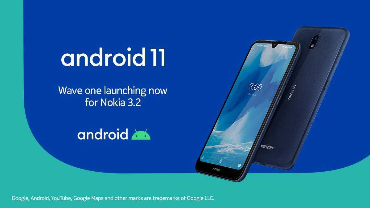 Nokia 3.2: the rollout of Android 11 begins with many new features