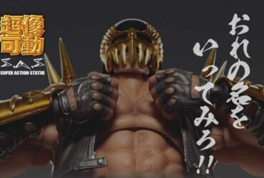 Medicos Entertainment: Announces Jagi Super Action Statue from Hokuto No Ken