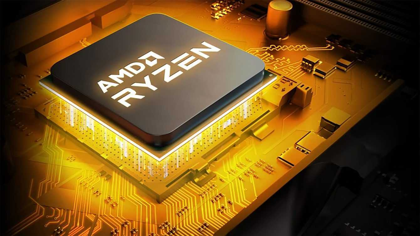 The alleged characteristics of the AMD Ryzen 5000G CPUs appear
