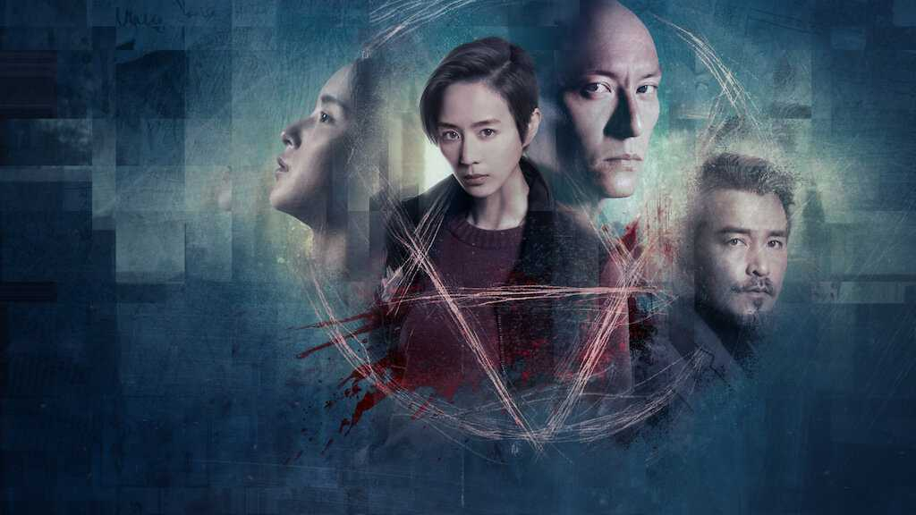 The Soul review: a mystery between sci-fi and paranormal for Netflix