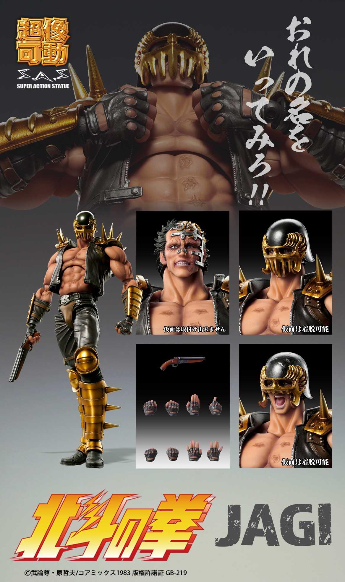 Medicos Entertainment: Announces Jagi Super Action Statue from Hokuto No Ken
