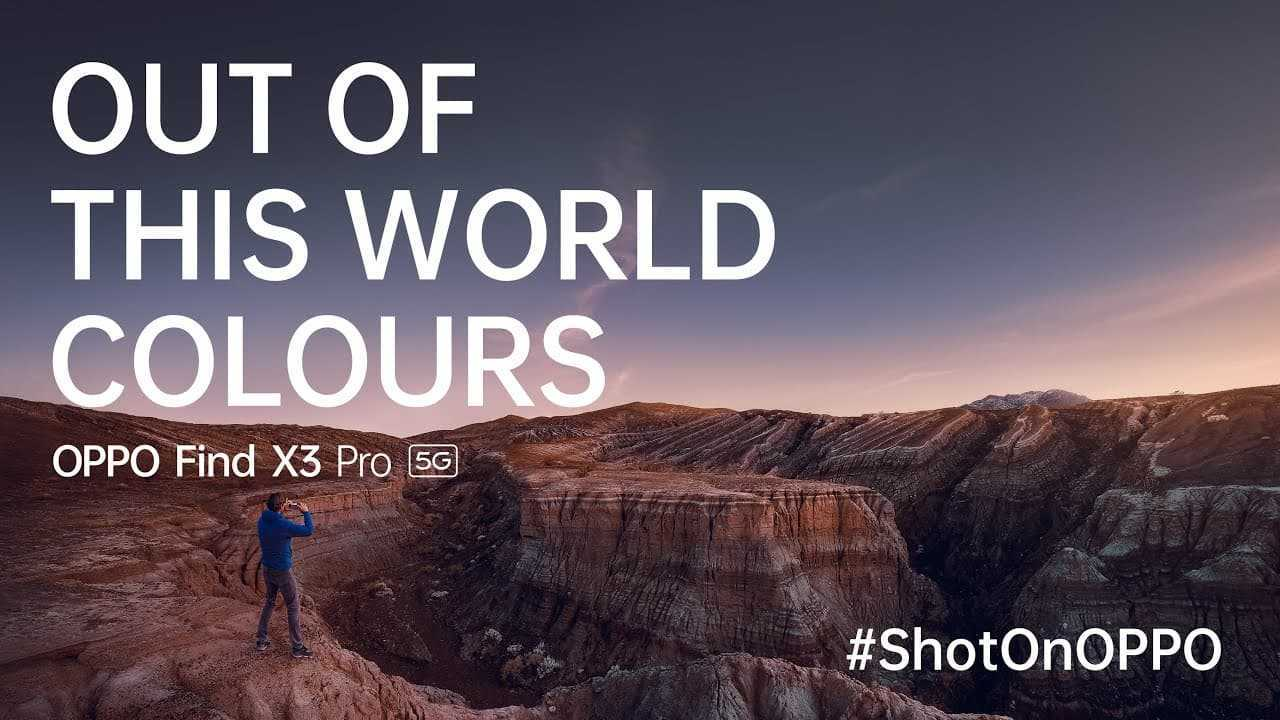 Oppo Out of This World Colours: il progetto National Geographic