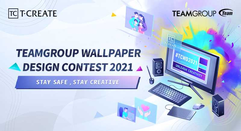 TEAMGROUP: International Wallpaper Design Contest 2021 to win a PC