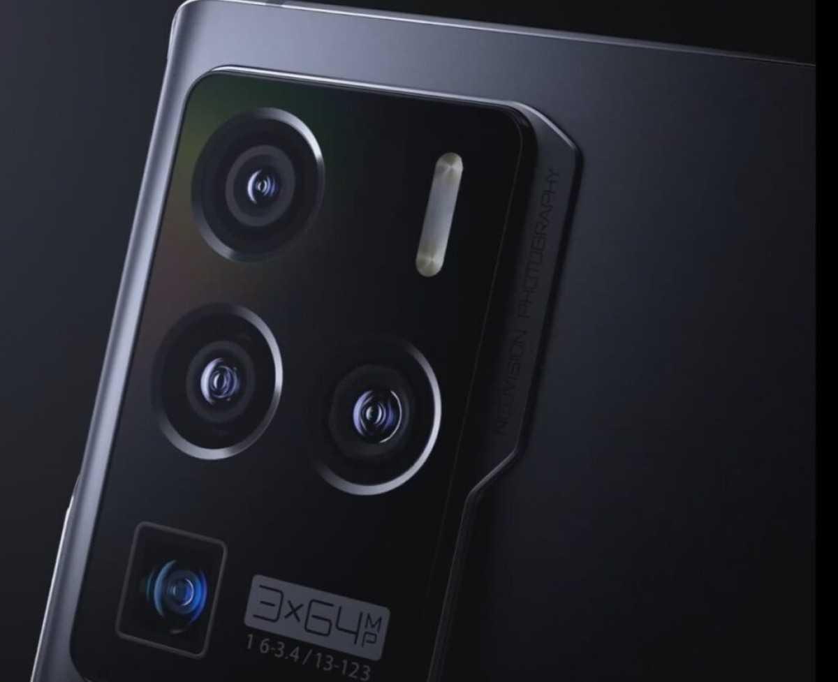 ZTE Axon 30 Pro +: announcement in sight