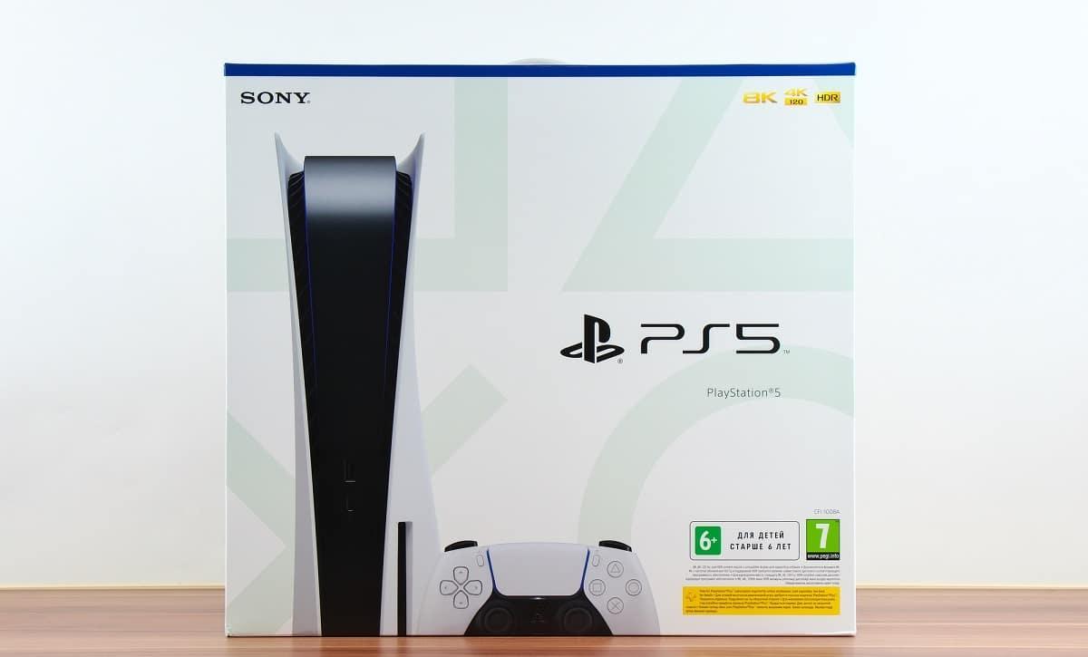 PlayStation 5: vendite record in Giappone per la console thumbnail
