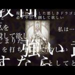 Voice of Cards: The Isle Dragon Roars è il nuovo gioco di Yoko Taro thumbnail